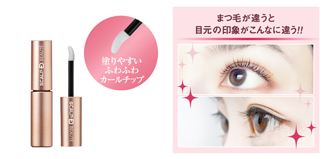 6954f187eea Premium serum with double formulation that makes your eyelash firm and  healthy.