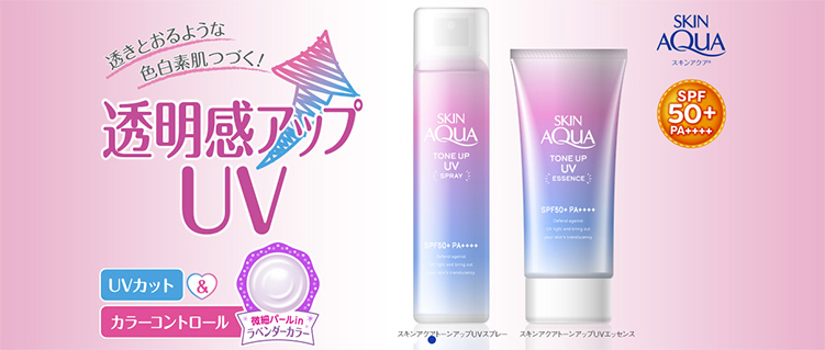Skin Aqua Tone Up Uv Essence And Uv Stick Ichibankao